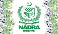 Nisar directs NADRA to improve facilities for overseas Pakistanis