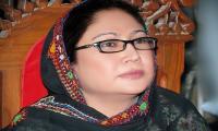 Faryal Talpur's convoy attacked in Kotli