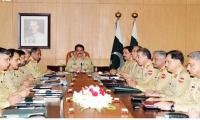 Corps Commanders meet, COAS chairs forum