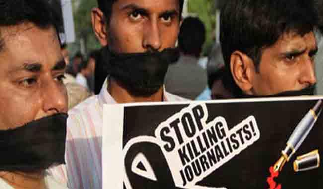 Pakistan fourth most dangerous country for journalists