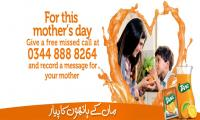 Mother's Day: Express love for your mother with Tang