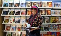 International Book Fair kicks off in Tehran