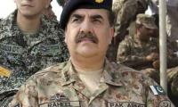 Army Chief ratifies death sentences of 11 terrorists