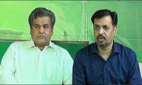 MQM's MPA Dilawar joins PSP