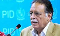 Pervaiz says US Senate committee attitude on F-16 purchase not appropriate