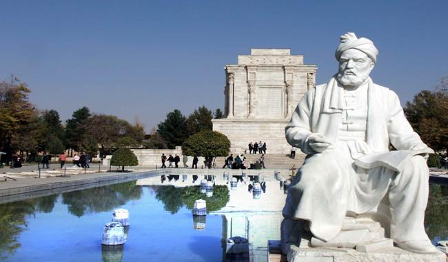 Ferdowsi's birth anniversary being celebrated today