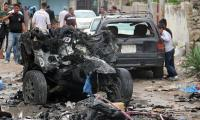 After bombings in Baghdad kill 77, Sadr's forces deploy in some areas