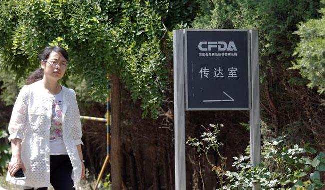 China's drugs watchdog struggles as senior staff lured away by industry