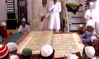 Irfan Pathan famed mosque claims to have world's largest Quran