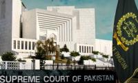 Strict punishments should be given to set an example: SC chides PEMRA