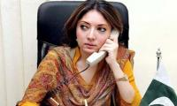 Sharmila annoys over slow pace of construction work of auditorium