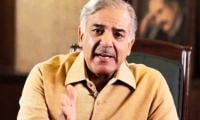 Common man will travel with dignity in Orange Line train: Shahbaz Sharif