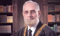 JCP to consider 7 names for appointment of additional judges of SHC