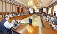 Federal cabinet to approve budget tomorrow