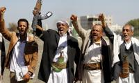 Fourteen soldiers killed in southern Yemen clashes - officials