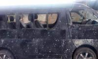 Karachi blast: Sindhudesh Liberation Army claims responsibility