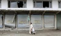 Number of Afghans uprooted by violence doubles, a million 'on brink of survival': Amnesty