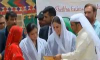 Bhutto sisters distribute relief aid among needy