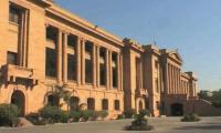 SHC orders I.G.Sindh to recover missing KDA director