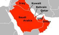 Muslim holy month of Ramazan starts Monday in Gulf