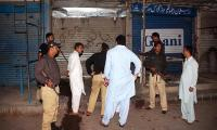Shooting at liquor shop leaves three dead in Karachi