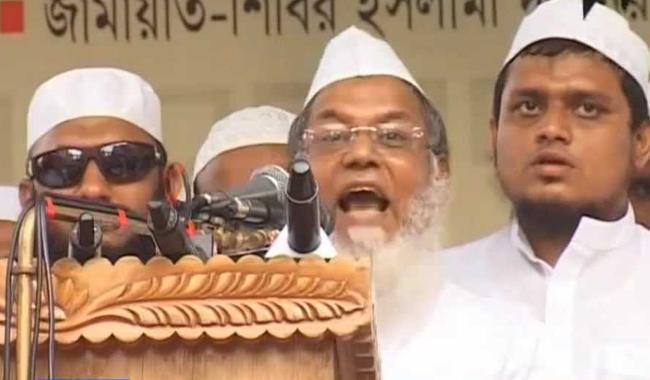 Bangladesh clerics issue fatwa on militant killings