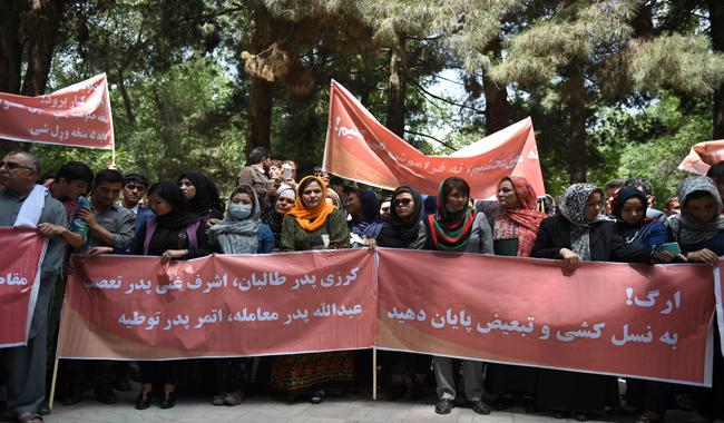 Afghans chanting 'death to Ghani, death to Abdullah' protest in Kabul