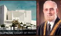 Chief Justice directs to beef up security of public and judges