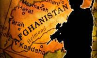 U.S. strikes Afghan Taliban targets, in debut of broader role
