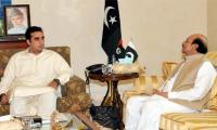 Qaim briefs Bilawal Bhutto over law and order