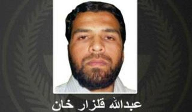 Pakistani man blamed for suicide attack in Jeddah