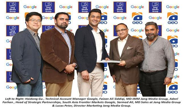 Jang Media Group inks deal with Google as a DFP Premium Partner