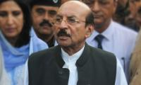 New CM Sindh to be appointed soon: PPP