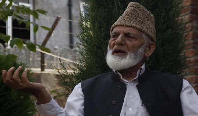 Ali Gilani, Mirwaiz, Malik extend strike call till July 29