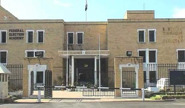 Government, Opposition approve 4 names for ECP members