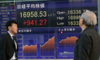 Tokyo stocks open higher on BoJ stimulus hopes