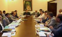 Bilawal to preside over high level PPP meeting on Tuesday