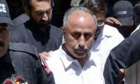 Court grants NAB additional 10-day remand of Mushtaq Raisani