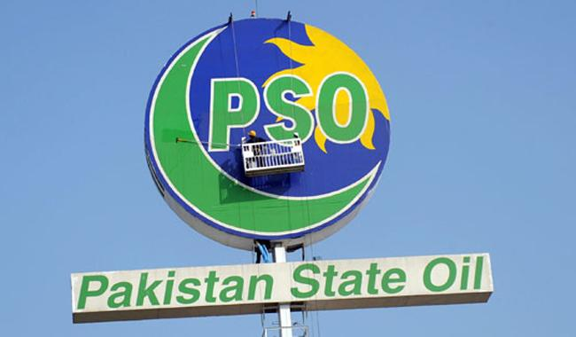 PSO's receivables surge to over Rs 146 billion