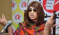 Qandeel murder case: police nab suspect Basit