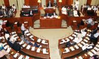 MQM decides to boycott CM Sindh election