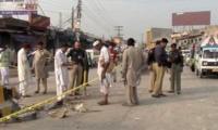 Peshawar blast: 3 including police officer wounded