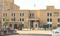 ECP to hear references against PM on August 3