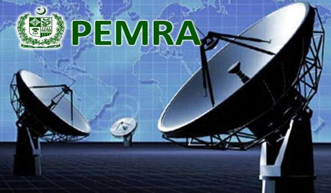 PEMRA seeks govt help against illegal disruption of Geo News in Karachi