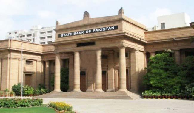 State Bank keeps main policy interest rate at 5.75 pct