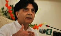 Nisar says better civil-military ties improved law and order