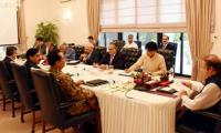 NAP meeting: Govt decides to form Monitoring Task Force