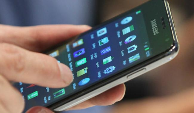 Mobile phone services to be suspended in Islamabad on August 14