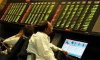 Pakistan shares close lower; rupee weaker