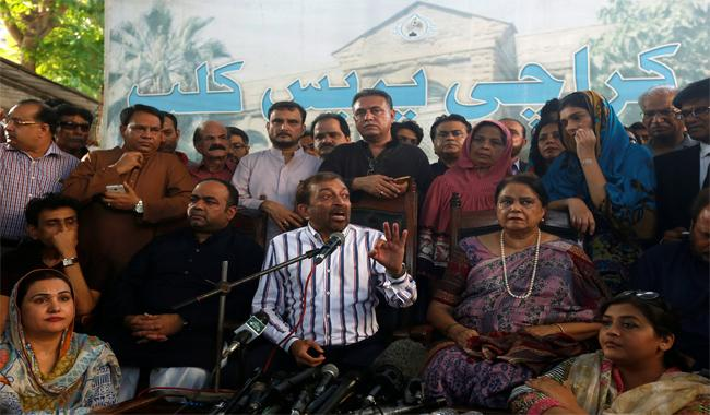 MQM Pakistan distances itself from Altaf Hussain